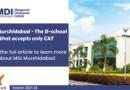 MDI Murshidabad – PGDM Fees | Placement | Eligibility | Admission 2021